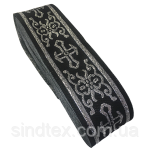 Тасьма церковна (галун) 5 див. чорна зі сріблом (653-Т-0705)