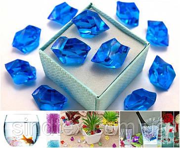 (300грамм  150шт) Кристаллы для декора, акрил 24х17мм (искусственный лед) Цвет – Электрик (сп7нг-6572)