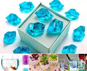 (300грамм  150шт) Кристаллы для декора, акрил 24х17мм (искусственный лед) Цвет – Бирюзовый (сп7нг-6576)