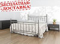 Кровать Неаполь. Кровать металлическая Napoli. 90x190