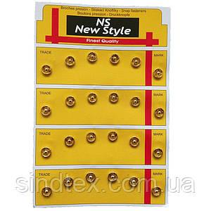 D=7,5мм пришивні застібки-кнопки для одягу Sindtex 24шт металеві колір золотий (653-Т-0119)