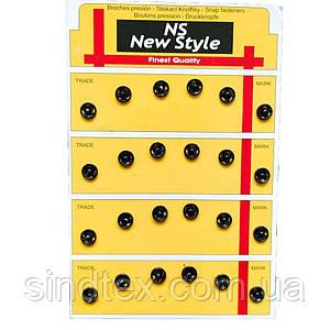 D=7,5мм пришивні застібки-кнопки для одягу Sindtex 24шт металеві колір чорний (653-Т-0521)