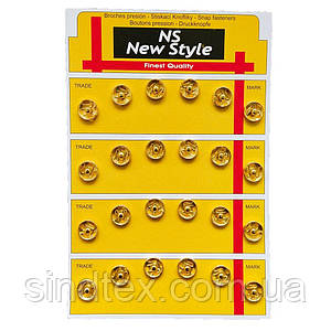 D=10мм пришивні застібки-кнопки для одягу Sindtex 24шт металеві колір золотий (653-Т-0118)