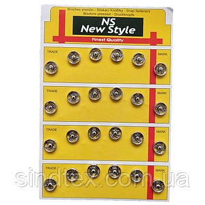 D=10мм пришивні застібки-кнопки для одягу Sindtex 24шт металеві колір сірий (653-Т-0036)