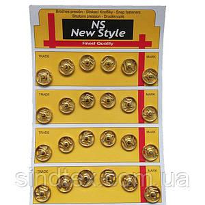 D=15мм пришивні застібки-кнопки для одягу Sindtex 24шт металеві колір золотий (653-Т-0066)