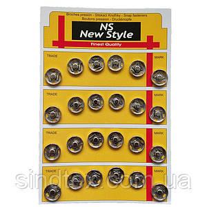 D=15мм пришивні застібки-кнопки для одягу Sindtex 24шт металеві колір сірий (653-Т-0058)
