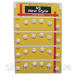 D=8мм пришивные кнопки для одежды Sindtex 24шт пластиковые цвет белый (653-Т-0052)