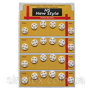 D=11,5мм пришивные кнопки для одежды Sindtex 24шт пластиковые цвет белый (653-Т-0050)