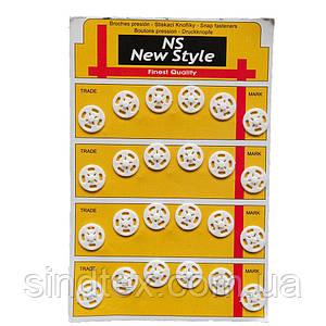 D=13мм пришивные кнопки для одежды Sindtex 24шт пластиковые цвет белый (653-Т-0064)