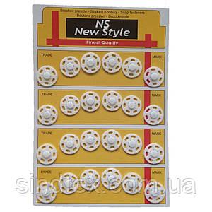 D=18мм пришивные кнопки для одежды Sindtex 24шт пластиковые цвет белый (653-Т-0072)