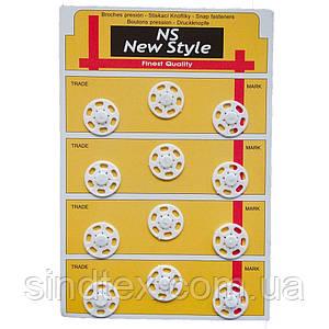 D=21мм пришивные кнопки для одежды Sindtex 12шт пластиковые цвет белый (653-Т-0068)