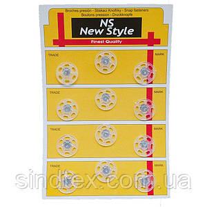 D=21мм пришивные кнопки для одежды Sindtex 12шт пластиковые цвет прозрачный (653-Т-0043)