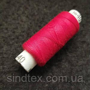 Нитки в катушках, швейные 100% полиэстер 40/2 (боб 200м) (РАВ-011)