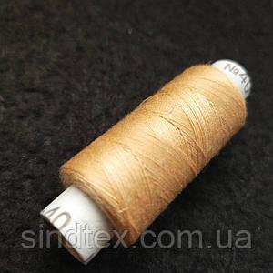 Нитки в катушках, швейные 100% полиэстер 40/2 (боб 200м) (РАВ-015)