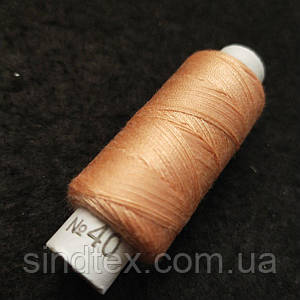 Нитки в катушках, швейные 100% полиэстер 40/2 (боб 200м) (РАВ-016)