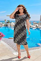 Женское серое летнее платье-футляр с принтом
