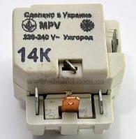 Sholod Реле пусковое MPV-1,4A