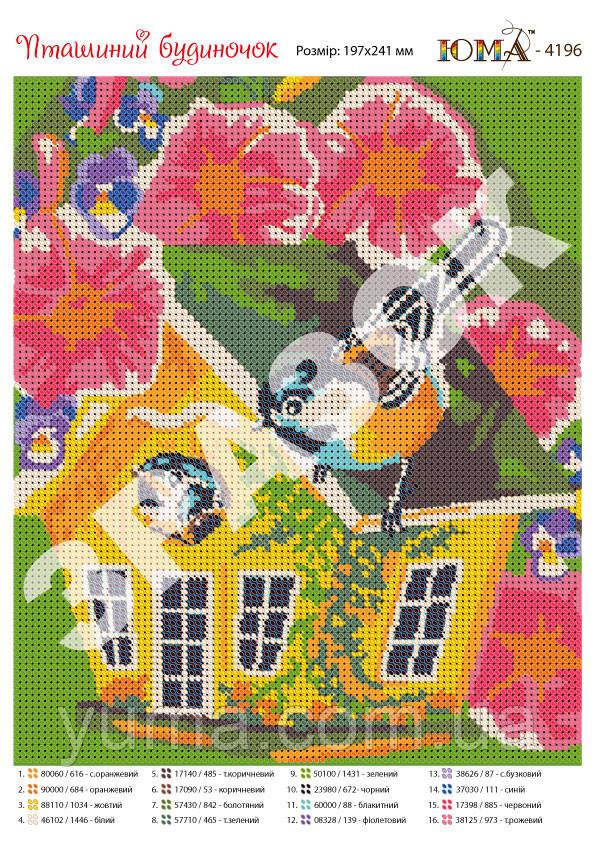 Птичий домик схема для вышивки бисером