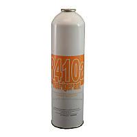 Фреон R-410а (0,65 кг)