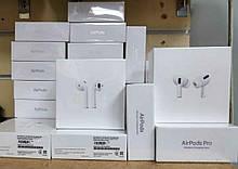Люкс Копія Airpods 2 1:1 Серійний номер у налаштуваннях Bluetooth Опт Дроп Репліка