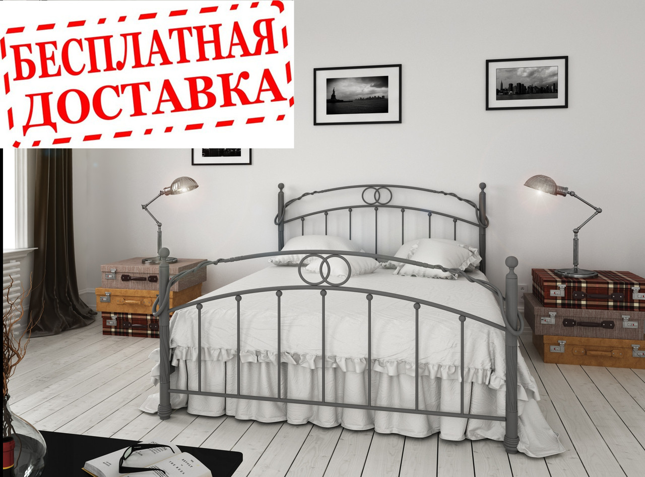 Кровать металлическая Toskana. Кровать Тоскана.