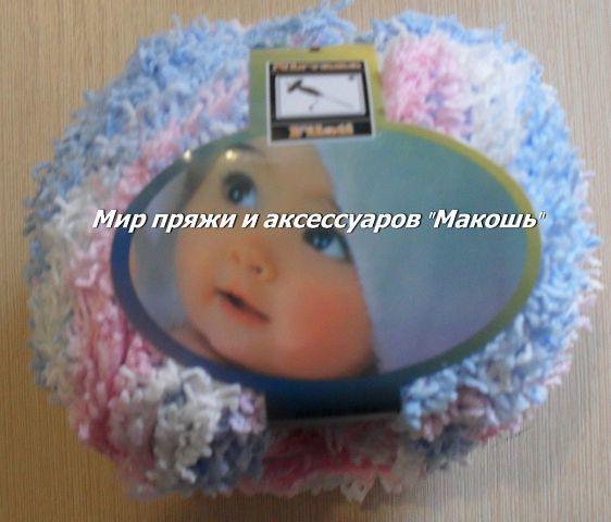 Фантазийная пряжа Бэби махра, голубой-розовый-белый