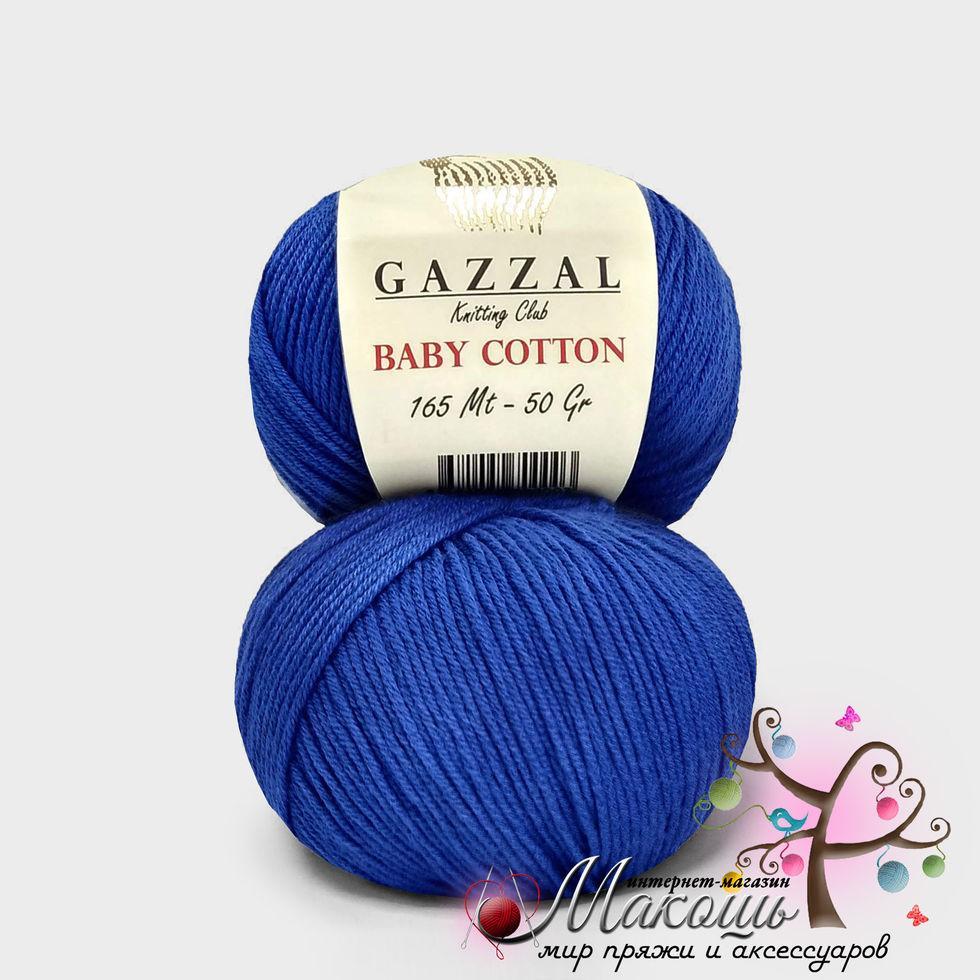 Пряжа cotton Baby Gazzal (Бебі коттон Газал), 3421, синій