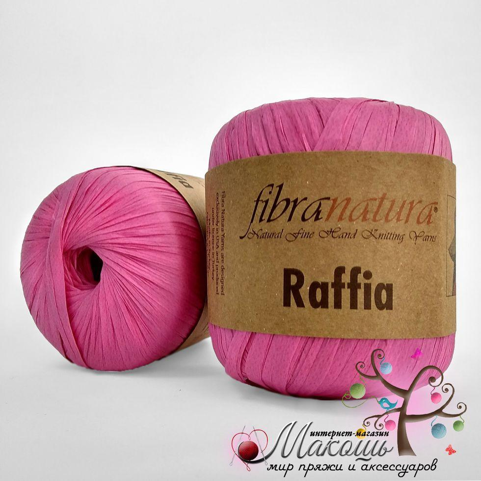 Пряжа Рафія Raffia Fibranatura, 116-07, рожевий