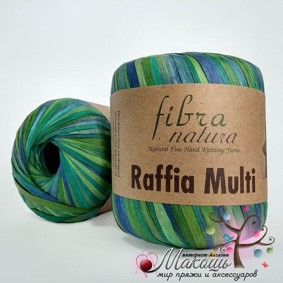 Пряжа Рафия мульти Raffia multi Fibranatura, 117-05, сине-зеленый