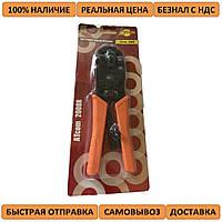 Инструмент обжимной (клещи обжимные) Atcom RJ45 RJ11 RJ12 2008R (13787)