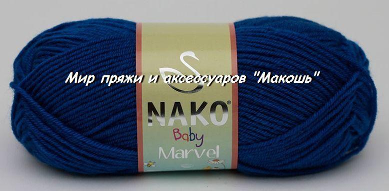 MARVEL baby  (Марвел бэби) Нако, 9016, синий
