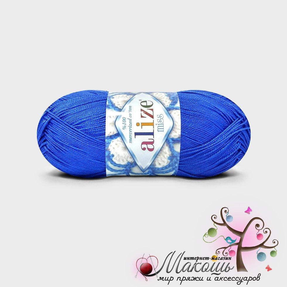 Пряжа Міс Miss Алізе Alize, 497, синій електрик