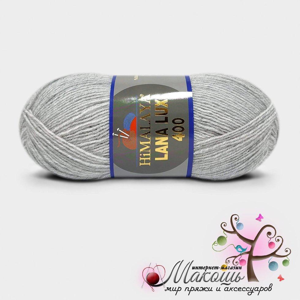 Пряжа Гималаи Лана Люкс 400 Himalaya Lana Lux 400, №22034, св. серый
