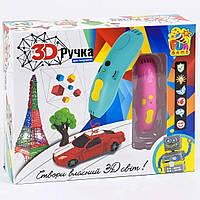 Ручка 3D Fun Game SKL11-297522