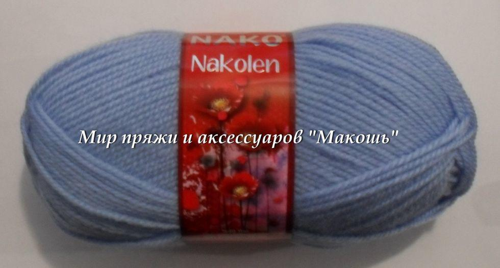 Пряжа Наколен Nakolen Nako, № 3780, блакитний