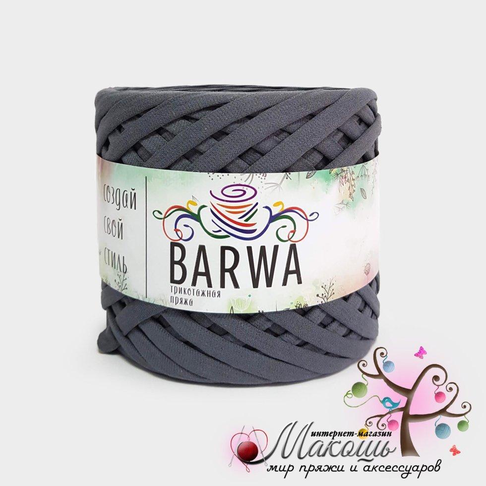 Пряжа трикотажна Барва, лайт 5-7 мм, стоун
