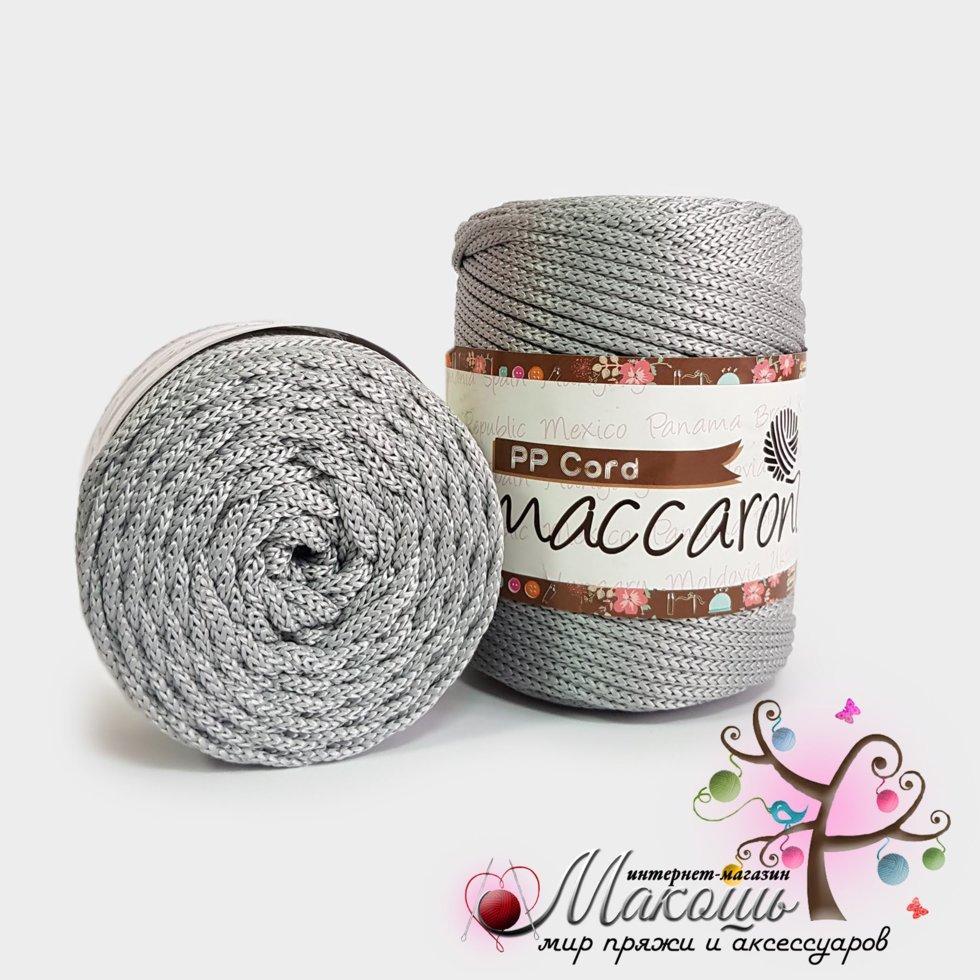 Шнур для вязания Maccaroni PP Cord, 933, св. серый