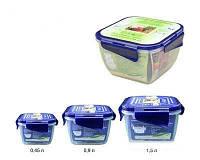 Контейнер для пищевых продуктов с зажимами квадратный. Набор из 3 штук.