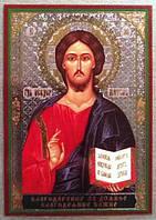 """Икона ламинированная """"Спаситель с молитвой благодарение за всякое благодеяние Божие"""", двойное тиснение"""