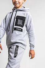 Дитячий спортивний костюм Stimma Арман 6192 158 меланж