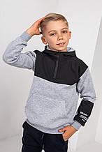 Дитячий світшот Stimma Оріс 6092 128 меланж
