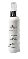 Brilliant Hair After Blow Dry Perfection Hair Mist 120 мл