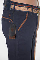 Синие джинсы с коричневой вставкой REDMAN