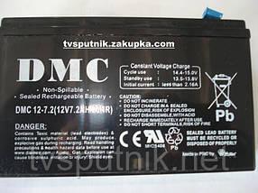 Акумулятор DMC12-7.2(12В/ 7Ач)
