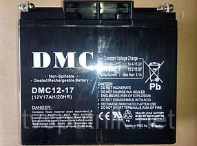 Акумулятор DMC12-17(12В 17Ач)