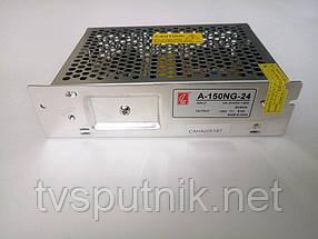 Импульсный блок питания А-150NG-24 (24В/6А)