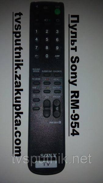 Пульт Sony RM-954