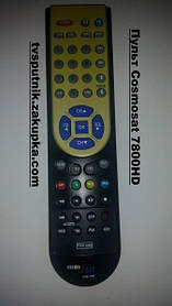Пульт Cosmosat 7800 (USB PVR)