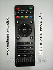 Пульт SMART TV BOX X96