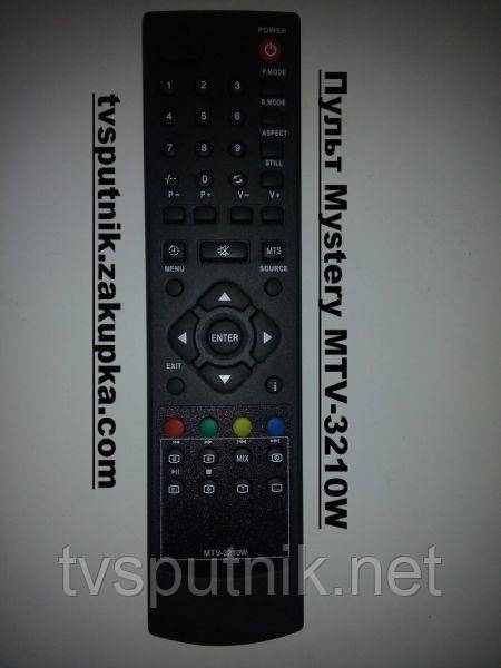 Пульт для телевізора Mystery MTV-3210W